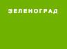 Показать Точное Московское Время С Секундами - фото 5